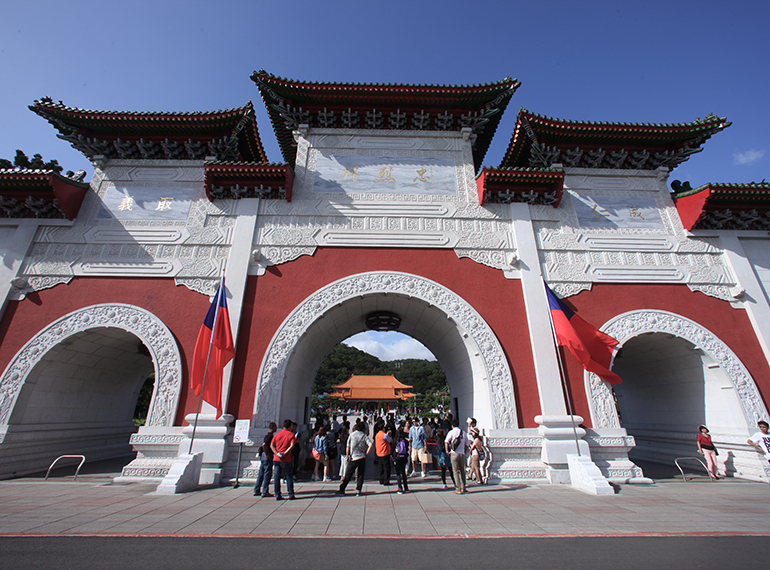 Taipei Martyrs' Shrine